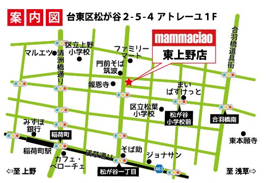 マンマチャオ東上野店マップ